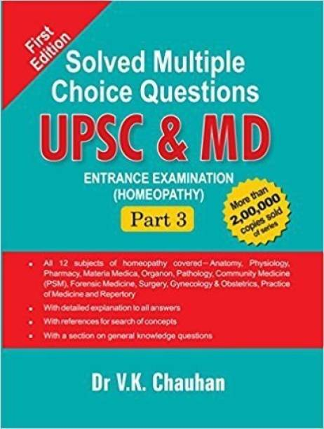 Solved Multiple Choice Questions Upsc & Md Entrance Examination (Homeopathy) Part 3