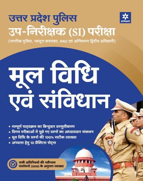 Uttar Pradesh Police Up-Nirikshak (Si) Mool Vidhi Ayum Savidhan Pariksha 2021