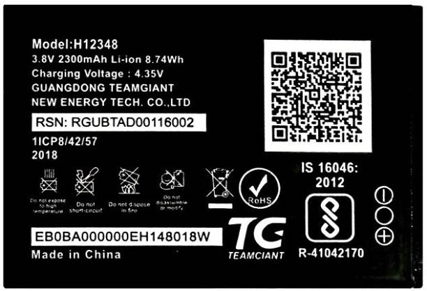 VYU Mobile Battery For  Jio Jiofi 2