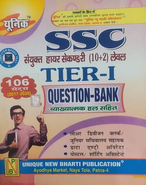 Ssc Chsl Tier 1 Cbt Question Bank 106 Sets 2020