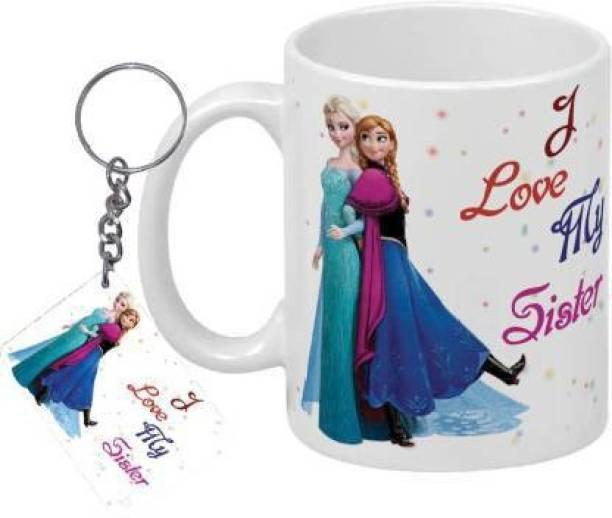 z-vision Mug Gift Set