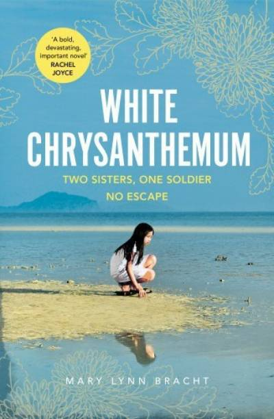 White Chrysanthemum - Two Sisters, One Soldier No Escape
