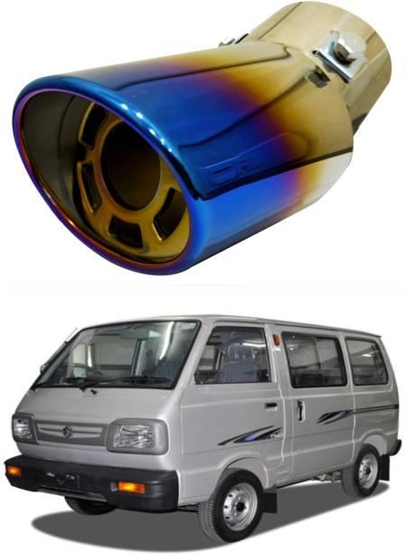Oshotto NSKU-43335_SS-008  Car Silencer