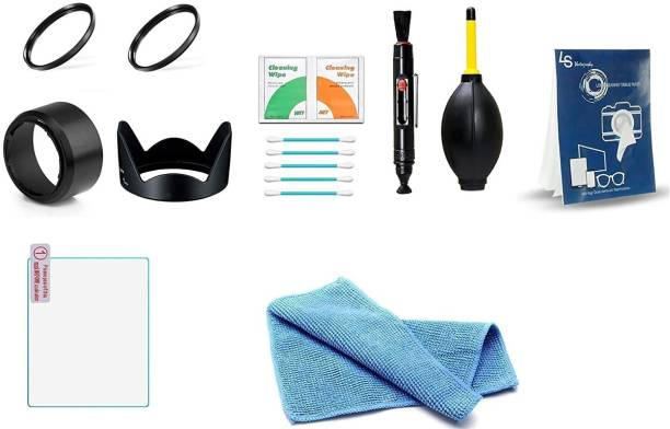 BOOSTY 12pcs combo offer for D3300 D3400 D3500 ( hood, filter, tempered glass and cleaning kit) FOR 18-55mm and 70-300mm lens  Lens Hood