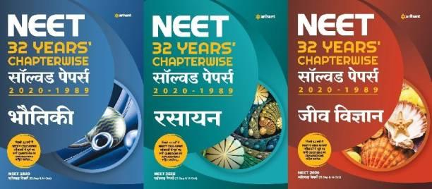 NEET 32 Years Chapterwise Solved Papers Jeev Vigyan Rasayan Bhotiki