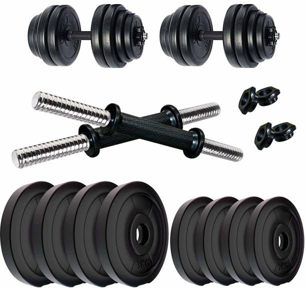 Growth Up 10kg Dumbbell Set, Weight Plates, Gym Weights Set with 1 Pair PVC Dumbbell rods Gym & Fitness Kit