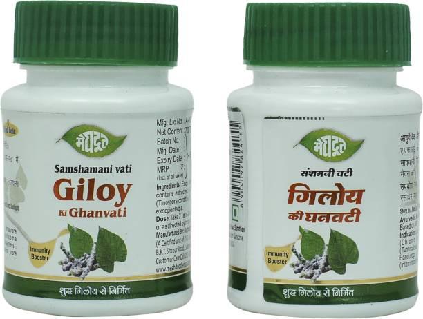 MEGHDOOT Giloy ki Ghanvati 70 Tablets (Pack of 2)