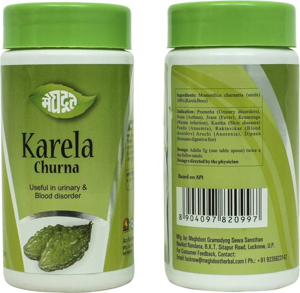 MEGHDOOT Karela Powder 100gm (Pack of 2)