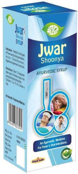 MEGHDOOT Jwar Shoonya Syrup 100ml (Pack of 2)