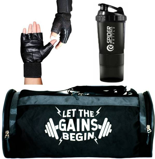 Hang It Bag, Sippers Bottle & Gloves ll Gym & Fitness Kit