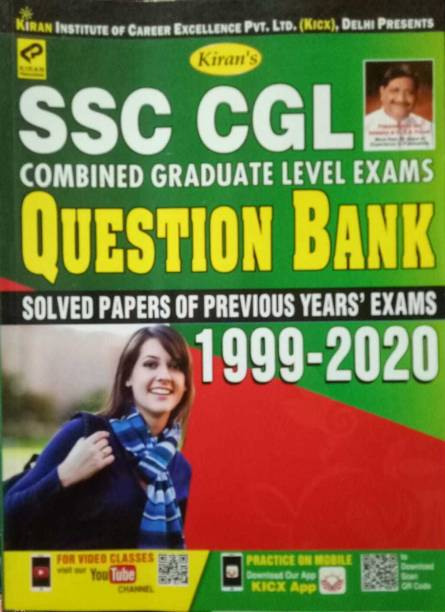 SSC CGL Question Bank Solved Papers Of Previous Years ,Exams 1999 - 2020