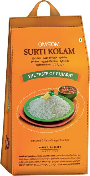 OMSOM  Rice Surti Kolam Rice (Medium Grain, Raw)