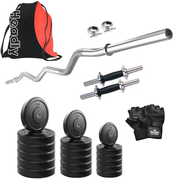 Home gym equipment buy home gym equipment online at best prices