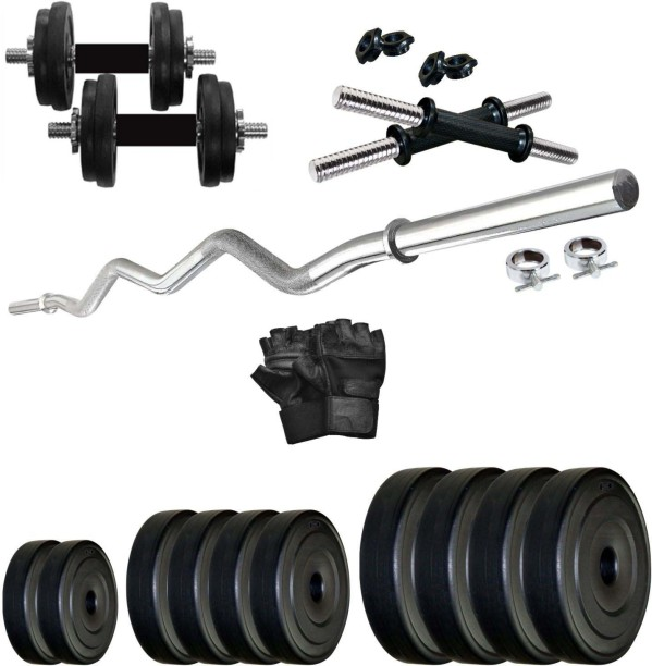 fitness kits buy fitness kits online at best prices in india rh flipkart com Gym Chart home gym kickstarter