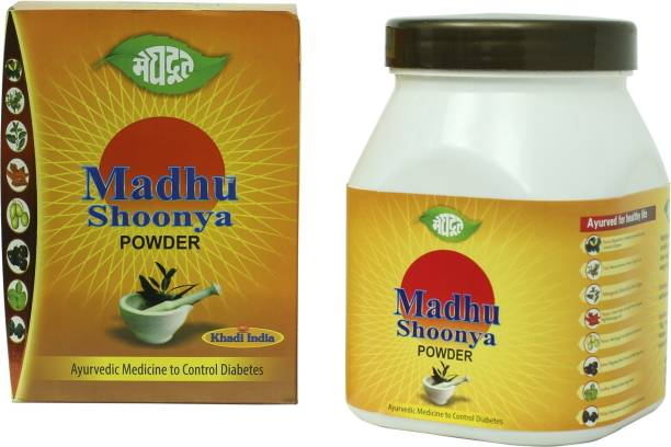 MEGHDOOT Madhu Shoonya Powder 500gm to control Diabetes