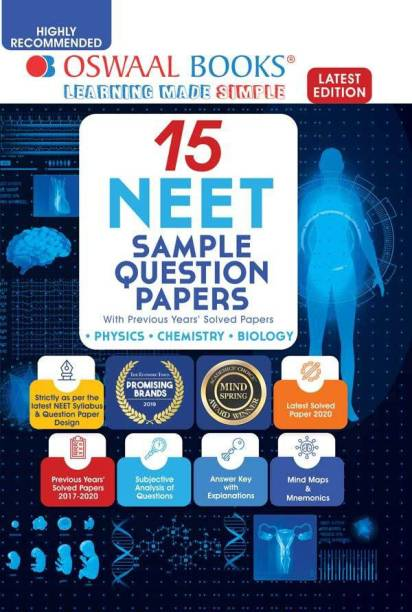 Oswaal Neet Ug Mock Test, 15 Sample Question Papers Physics, Chemistry, Biology Book (for 2021 Exam)
