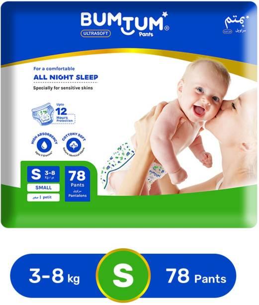 Bumtum Baby Pull-Up Diaper Pants - S