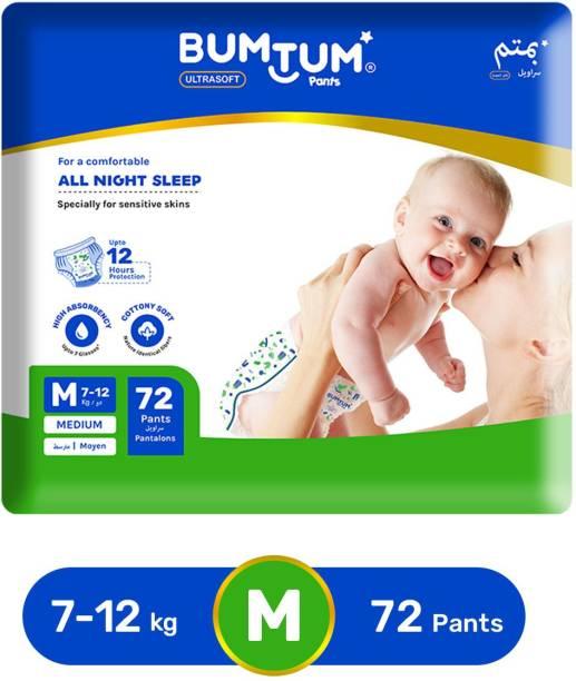 Bumtum Baby Pull-Up Diaper Pants - M
