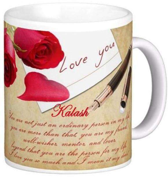 Exoctic Silver I Love You Kalash Romantic Quote 84 Ceramic Coffee Mug