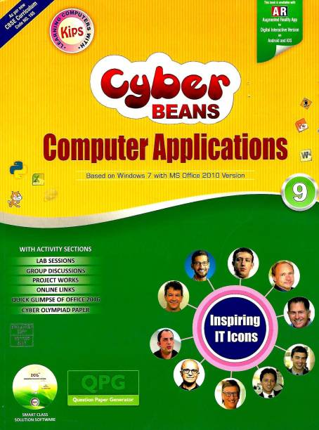 Kips Cyber Beans Computer Applications Based on Windows 7 with Ms Office 2010 Version for Class 9
