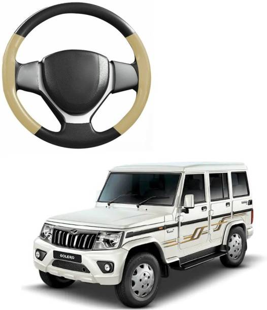 CARMAX Hand Stiched Steering Cover For Mahindra Bolero
