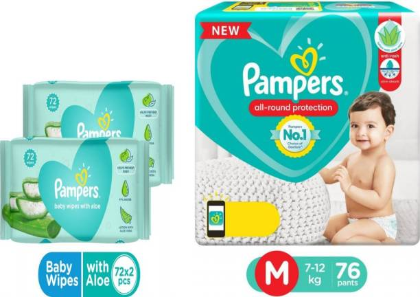 Pampers Diaper Pants Lotion with Aloe Vera - M 76 Pieces+Aloe 144 wipes