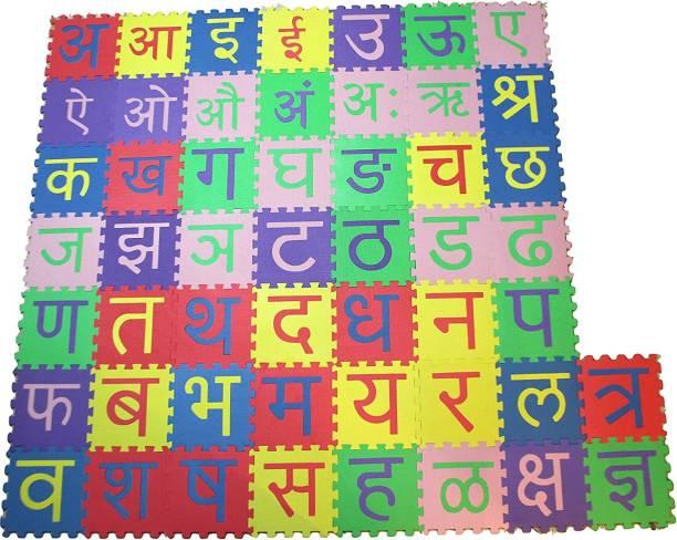 Wolfano Hindi Matt Tiles Foam Matt for Kids Learning and Play 48 Tiles