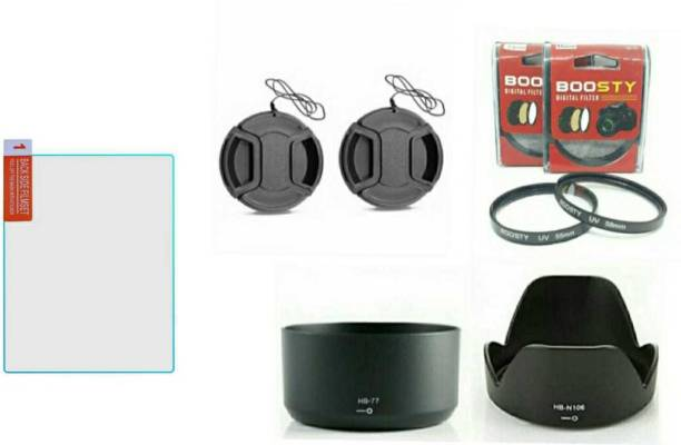 BOOSTY D5300 D5500 D5600 combo offer ( hood, filter,lens cap and tempered) FOR 18-55mm and 70-300mm lens  Lens Hood