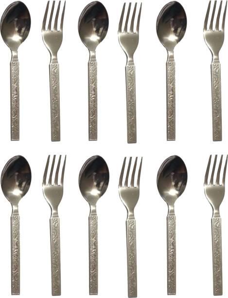 Fuchan Steel Table Spoon Set