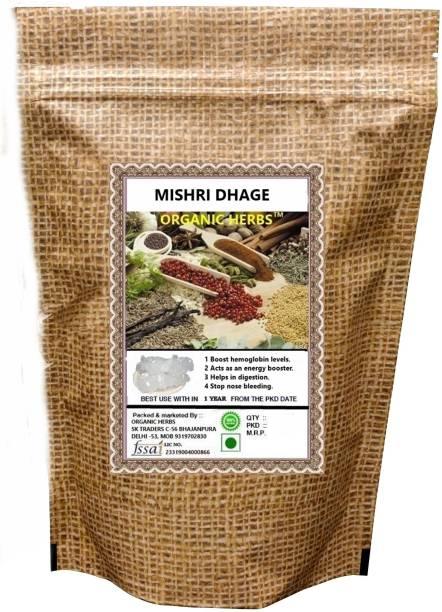 ORGANIC HERBS MISHRI DHAGA ( THREAD MISHRI ) DHAGE WALI MISHRI 400 GM Sugar