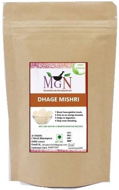 MG Naturals DHAGE MISHRI ( THREAD MISHRI ) DHAGA WALI MISHRI 800 GM Sugar