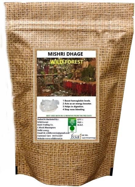 WILD FOREST DHAGA MISHRI ( DHAGE WALI MISHRI THREAD MSIHRI 400 GM Sugar