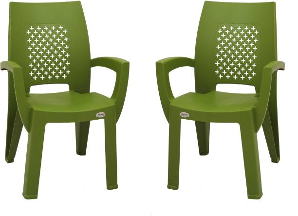 Supreme Esquire Plastic chair for home,office&Garden use (2 pcs) Plastic Outdoor Chair