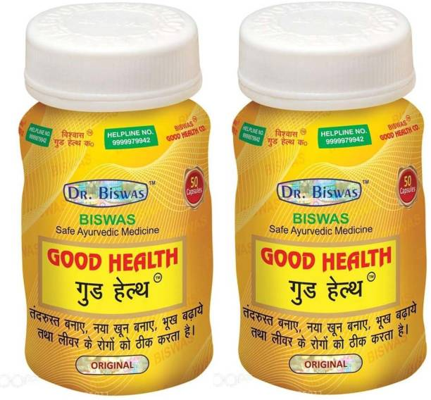 Good Health 50 Capsule Pack of Two