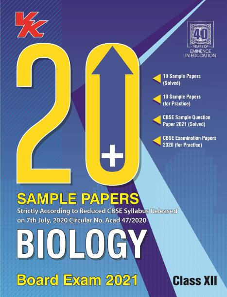 20 Plus CBSE Sample Papers Biology Class 12 for 2021 Exam with Reduced Syllabus - Based on New CBSE Sample Paper-2020 1 Edition