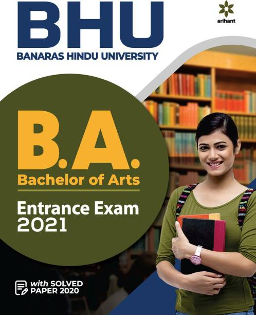 Bhu Banaras Hindu University B.A Entrance Exam 2021