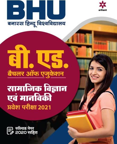 Bhu B.Ed Samajik Vigyan Avm Manviki Parvesh Pariksha 2021
