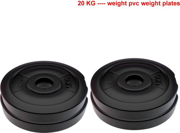 lycan 20kg pvc weight plates only # use in all type of dumbbell rods & bars Black Weight Plate
