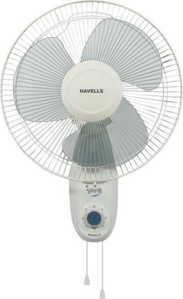 HAVELLS Swing 300 300 mm 3 Blade Wall Fan