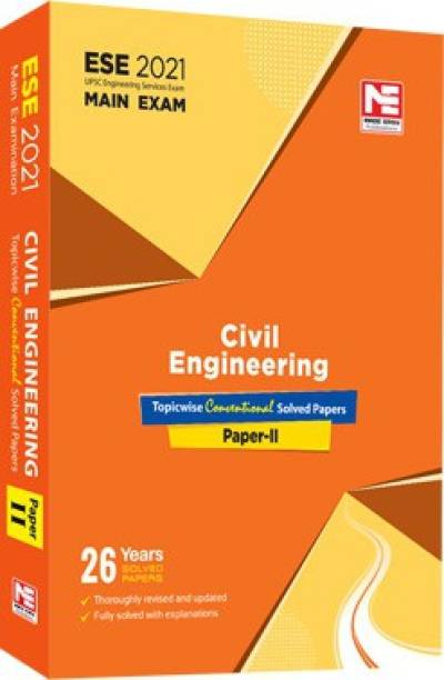ESE 2021 Mains Examination Civil Engineering Conventional Paper - II
