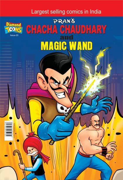 Chacha Chaudhary and Magic Wand