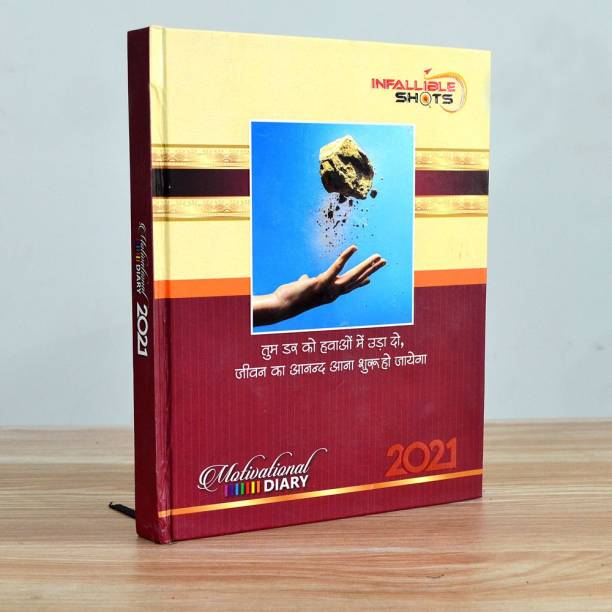 Infallible shots Motivational Quotes 2021 Diary B5 Diary Single Rule 360 Pages