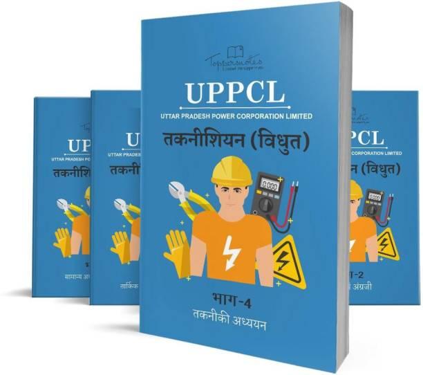 "UPPCL Technician Exam Notes €"" Hindi Medium €"" Latest Edition"