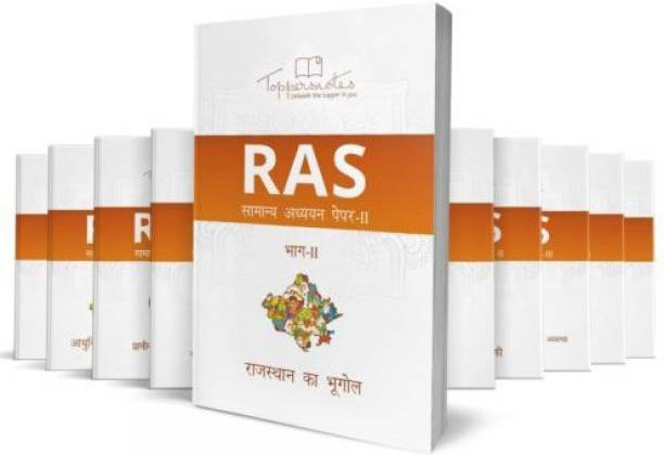 RAS Samanya Adhyayan ToppersNotes- Hindi Medium-(Pre & Mains) –Latest Edition