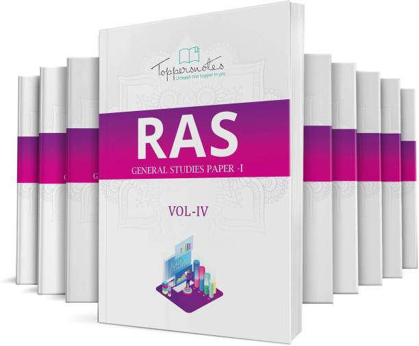 RAS Hand Written (English)Notes-General Studies Complete Study Material (Pre & Mains) –Latest Edition