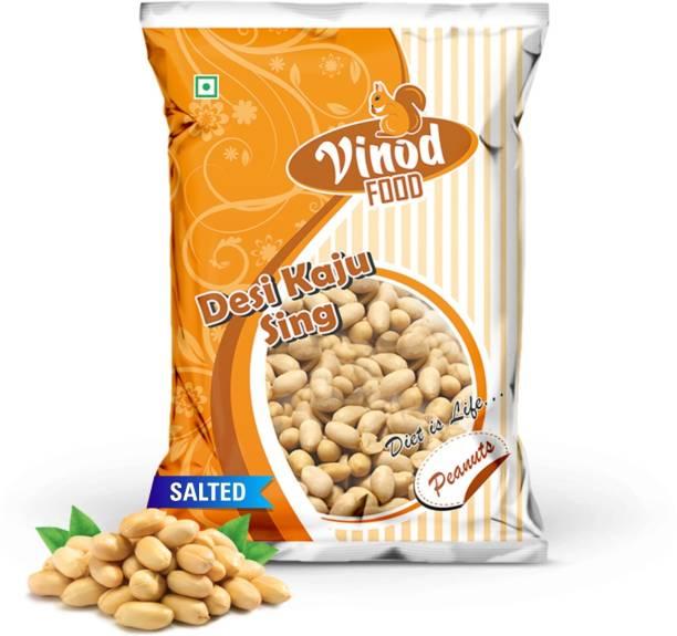 Vinod Food Roasted Salted Peanuts 450gm