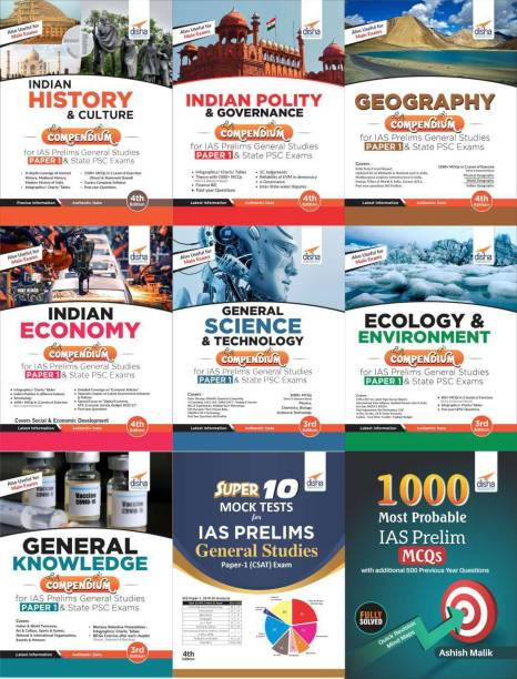 Study Material for Civil Services IAS Prelims General Studies Paper 1 (set of 9 Books) 7th Edition