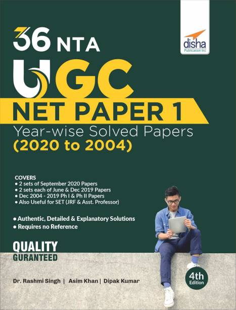 Nta UGC Net Paper 1 - 34 Solved Papers (2019 to 2004)