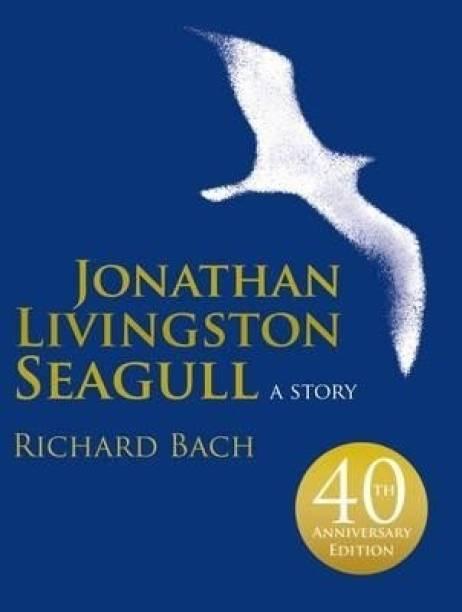 Jonathan Livingston Seagull (gift edition)
