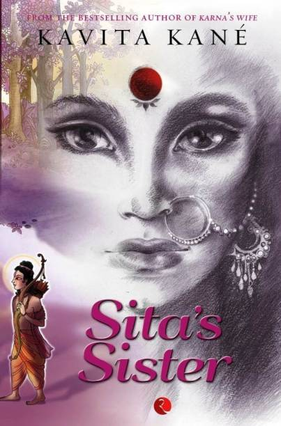 Sita's Sister